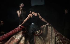 O Ριχάρδος Β, Θέατρο Αριστοτέλειον, O richardos v, theatro aristoteleion