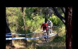 Γρεβενά, Πανελλήνιο Κύπελλο Downhill 2017, grevena, panellinio kypello Downhill 2017