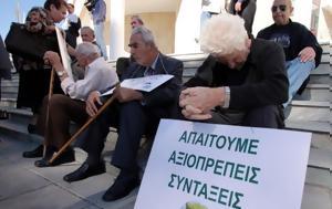 Συνταξιούχοι, syntaxiouchoi