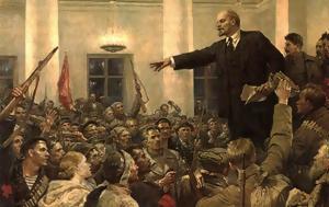 Διεθνιστικό, 100, Μεγάλη Οκτωβριανή Σοσιαλιστική Επανάσταση, diethnistiko, 100, megali oktovriani sosialistiki epanastasi