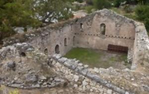Περιφέρεια Πελοποννήσου, Μητρόπολη Πραστού, perifereia peloponnisou, mitropoli prastou