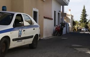 Ρέθυμνο, Σύλληψη 45χρονου, ΣΥΡΙΖΑ, rethymno, syllipsi 45chronou, syriza