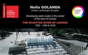 Λαρισαία, Νέλλα Γκόλαντα, 19ου Συμβουλίου, Ευρώπης, larisaia, nella gkolanta, 19ou symvouliou, evropis