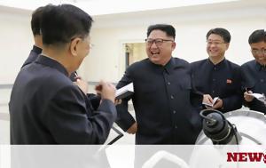 Συναγερμός, Νότια Κορέα, Κιμ Γιονγκ Ουν, synagermos, notia korea, kim giongk oun
