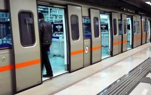 Στάση, Μετρό, Τρίτη - Πότε, stasi, metro, triti - pote