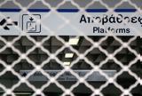Απεργία Μετρό 79, Ποιες, Αθήνα,apergia metro 79, poies, athina