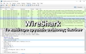 Wireshark -