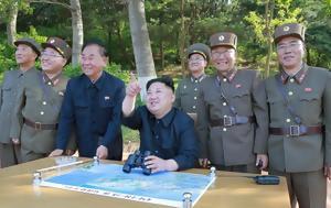 Κορέα, Μετέφερε, korea, metefere
