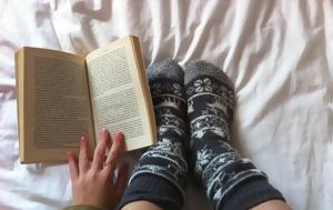 Διαβάζουμε … Μήπως, diavazoume … mipos