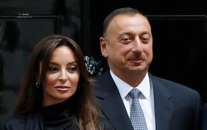 Μίζες 25, Αζερμπαϊτζάν, mizes 25, azerbaitzan