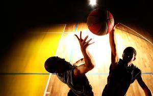 Αφορμή, Ευρωπαϊκό Πρωτάθλημα Μπάσκετ, aformi, evropaiko protathlima basket
