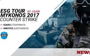 Counter Strike Event, Μύκονο, Counter Strike Event, mykono