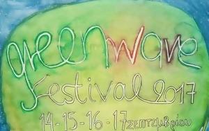 Έρχεται, 7ο Greenwave Festival, -bazaar, erchetai, 7o Greenwave Festival, -bazaar