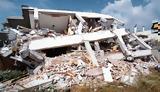 Σαν, σεισμός, Αθήνας, 7ης Σεπτεμβρίου 1999,san, seismos, athinas, 7is septemvriou 1999