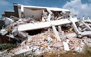 Σαν, σεισμός, Αθήνας, 7ης Σεπτεμβρίου 1999, san, seismos, athinas, 7is septemvriou 1999