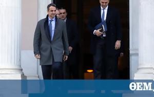 Οι Έλληνες, Κυριάκου Μητσοτάκη, ΔΕΘ, oi ellines, kyriakou mitsotaki, deth