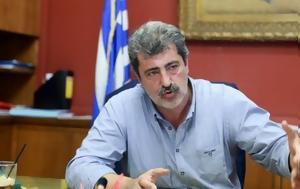 Παύλος Πολάκης, pavlos polakis