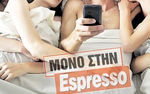 ΜΟΝΟ, Espresso, Χαμός, mono, Espresso, chamos