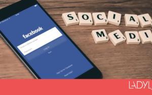 Πώς, Facebook, pos, Facebook
