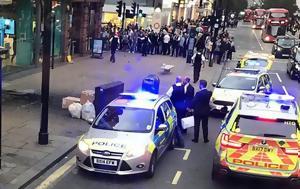 Πανικός, Λονδίνο, Oxford Street, panikos, londino, Oxford Street