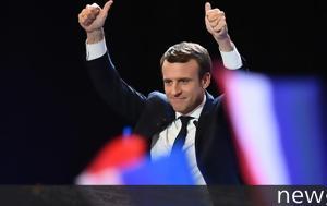 Ποιο, Emmanuel Macron, poio, Emmanuel Macron