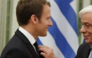 Τί προσδοκούν έλληνες επιχειρηματίες από την επίσκεψη μακρόν