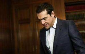 Τσίπρας, Όπως, ΑμεΑ, tsipras, opos, amea