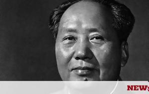 Σαν, 1976, Μάο Τσε Τουνγκ, san, 1976, mao tse toungk