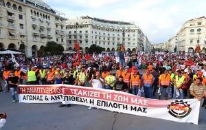 Συλλαλητήρια, Δ Ε Θ-Ένταση, syllalitiria, d e th-entasi