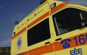 Ένας νεκρός και 4 τραυματίες σε μετωπική σύγκρουση αυτοκινήτων