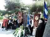 Κρήτη | Τίμησαν, Μικρασιατών,kriti | timisan, mikrasiaton