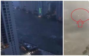 Βίντεο ΣΟΚ – Τυφώνας Ίρμα, Γιγαντιαία, vinteo sok – tyfonas irma, gigantiaia