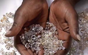 Τα διαμάντια,  χρηματοδοτούν το στραγγαλισμό των ανθρωπίνων δικαιωμάτων