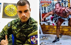 Έλληνας Λοχαγός, Arnold Schwarzenegger, Ελληνική Σημαία, ellinas lochagos, Arnold Schwarzenegger, elliniki simaia