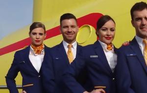 Ryanair, Προσλαμβάνονται, Ελλάδα, Κύπρο, Ryanair, proslamvanontai, ellada, kypro