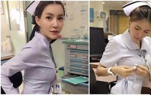 Nοσοκομείο, Λόγος Δείτε, Nosokomeio, logos deite