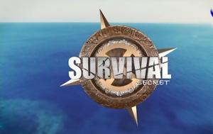 Απόψε, Survival Secret, apopse, Survival Secret