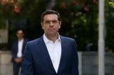 Βουδαπέστη, Τρίτη, Αλέξης Τσίπρας,voudapesti, triti, alexis tsipras