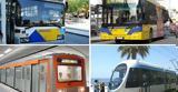 Στάσεις, Μέσα Μαζικής Μεταφοράς,staseis, mesa mazikis metaforas