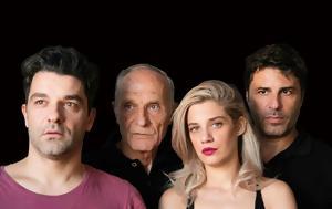 Fool, Sam Shepard, Θέατρο Άλμα, Fool, Sam Shepard, theatro alma