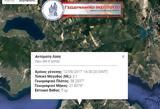 ΤΩΡΑ, Σεισμός, Πάτρας,tora, seismos, patras