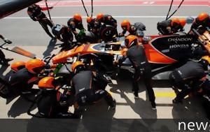 Οριστικό, Διαζύγιο McLaren, Honda, oristiko, diazygio McLaren, Honda