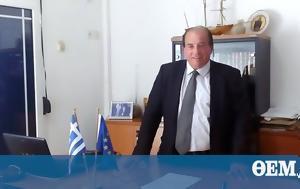 Συνελήφθη, Ελαφονήσου - Καταδικάστηκε, 15ετή, synelifthi, elafonisou - katadikastike, 15eti