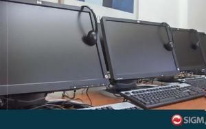 Νέα έρευνα σε υποστατικό για πάταξη ηλεκτρονικού τζόγου