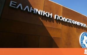Ανακοινώθηκαν, Γ#039 Εθνικής, anakoinothikan, g#039 ethnikis
