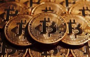 """""""Απάτη"""", Bitcoin, """"apati"""", Bitcoin"""