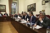 LIVE, Συνεδρίαση, Εξεταστικής Επιτροπής, Υγεία,LIVE, synedriasi, exetastikis epitropis, ygeia