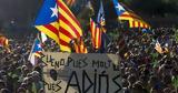 Ισπανία, Ποινική, 712, Καταλονίας,ispania, poiniki, 712, katalonias