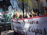 Διαμαρτυρία,diamartyria