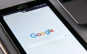 Αποτελεσματικότερη, Πίνακα Ελέγχου, Google, apotelesmatikoteri, pinaka elegchou, Google